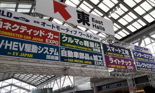 TOKYO AUTOMOTIVE SHOW 2016